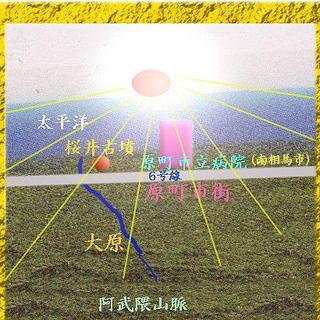 asahiharamach.jpg
