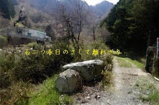 00harajyuuu1238906789999_FotoSketcher.jpg