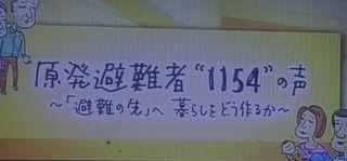 1154vv.jpg
