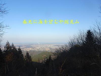 1kunimiyama1111.jpg