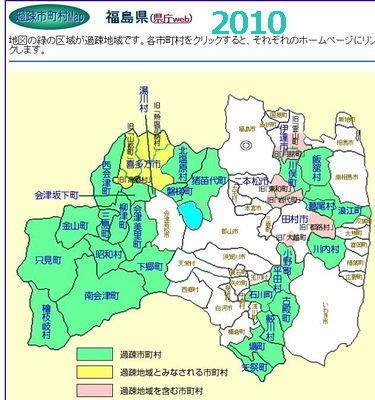 2010kaso1.jpg