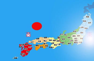 日本地理東西.jpg