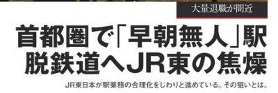 JRsttt222.jpg