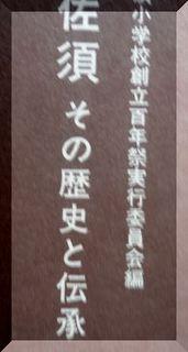 SASUUUU11.jpg