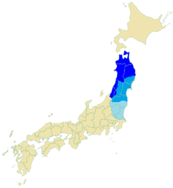 Tohoku_dialects[1].png