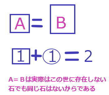 abc111.jpg
