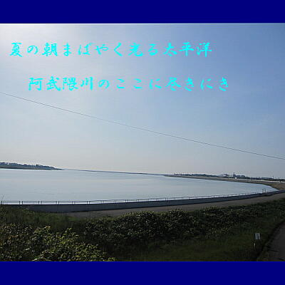 abukuma12222.jpg