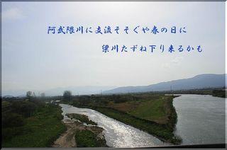 abukumahana11111.jpg