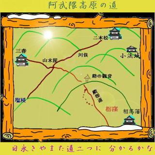 abukumamichiii111-thumbnail2[1].jpg