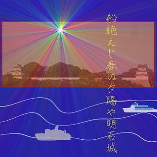 akashiii123.jpg