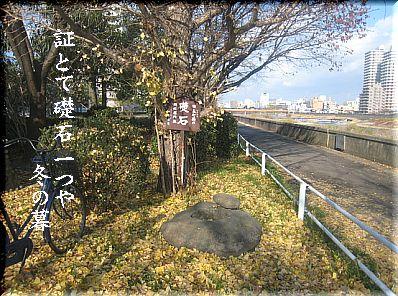 akashiishi.jpg