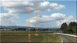 akinomichi22222.jpg