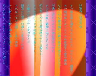 akishinooooo123.jpg