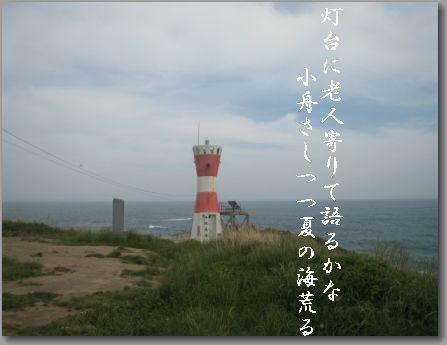amijishimatoudai.jpg