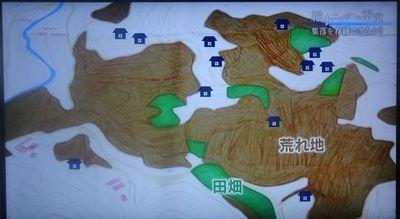 arechiiika1.jpg