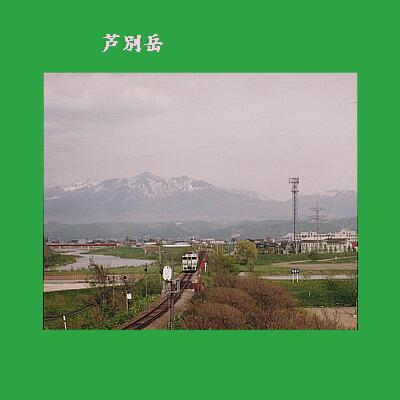 ashibetuyama.jpg