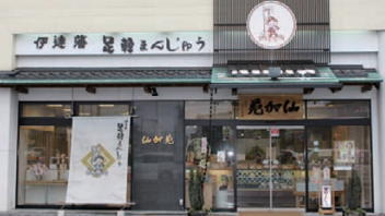 ashigaru1111.jpg