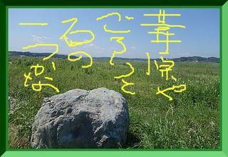 ashioshi1.jpg