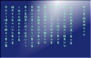asukae33333.jpg