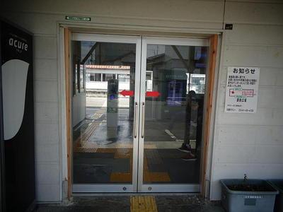 autodoor2.jpg