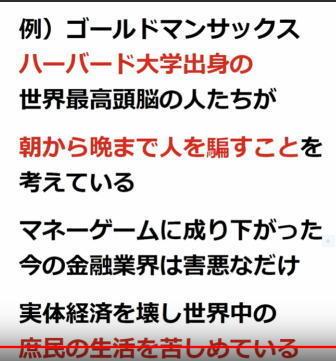 bankfukushima3333.jpg