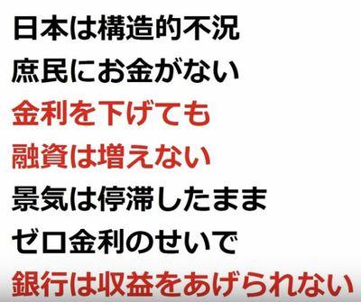 bankfukushima6666.JPG