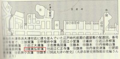 biwakokura11.jpg