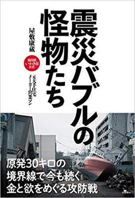 bookmonsterrr111.jpg