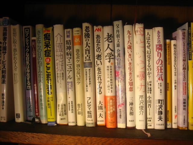 booksss10.JPG