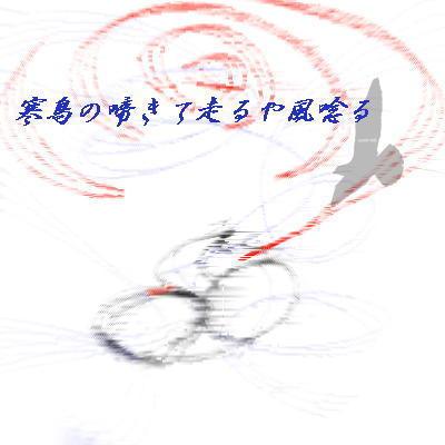 byeciclewwind1.jpg