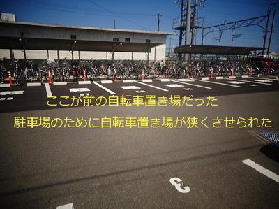 carpark1122.jpg