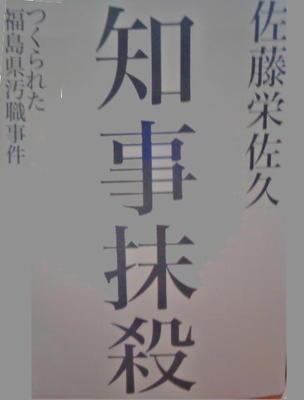 chijii123.jpg