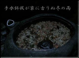 chouzuhachiiiii1111.jpg