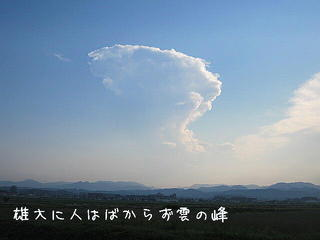cloudggggggg23232.jpg