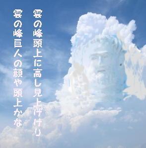 cloudpeak11.jpg