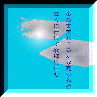 cloudwinter1.jpg