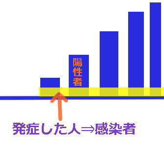 colonakansen111.jpg