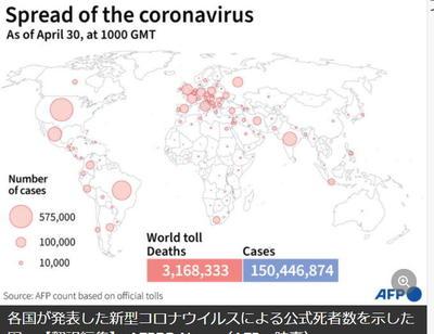 colonawarldmap.jpg