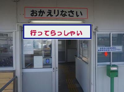 come back1.JPG