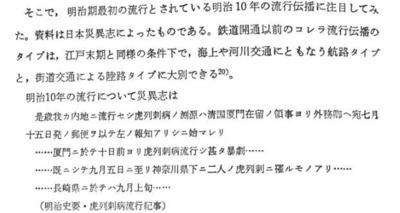 corelafukushima1.jpg