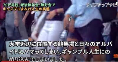 daigaku11.jpg