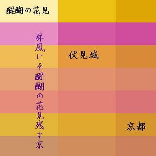 daigooo123.jpg
