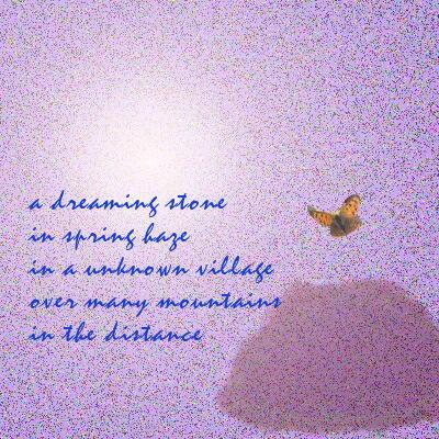 dreamstone1.jpg
