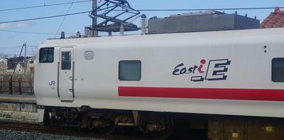 east-i.JPG