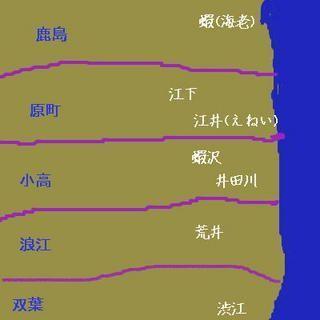 ebiiiiiiiii123.jpg