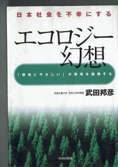 ecologyyy11.jpg