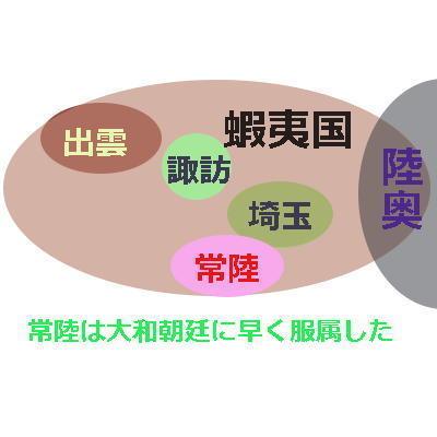 ezokoku111.jpg