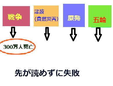 failex1.jpg