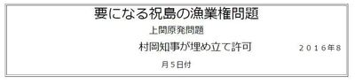 fishright111.JPG