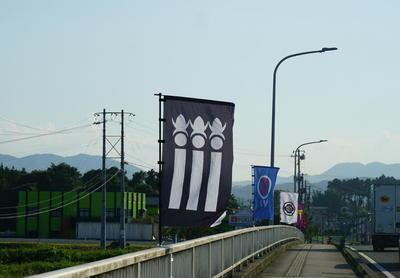 flag1111.jpg